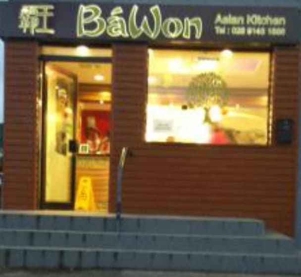 bawon-asian-takaway